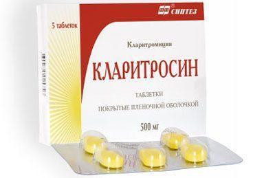 Препарат кларитросин