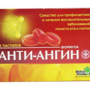 Таблетки Анти-ангин