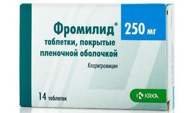 Препарат Фромилид