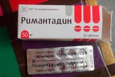 Препарат римантадин