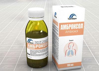 Препарат от кашля амброкосол