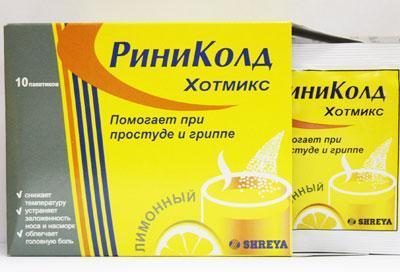 Препарат риниколд