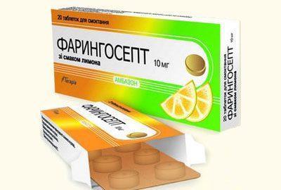 Препарат фарингосепт