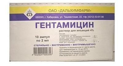 Препарат гентамицин