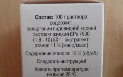 Состав препарата умкалор