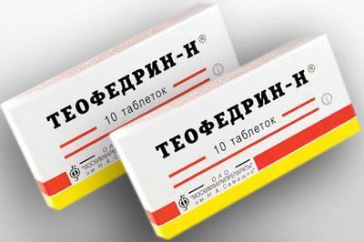 Препарат теофедрин