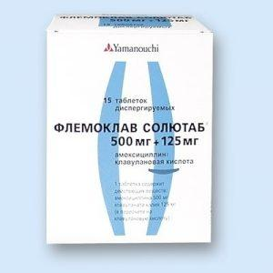 Флемоклав
