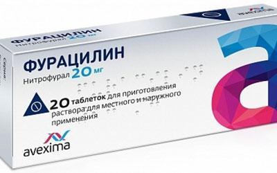 Препарат фурациллин