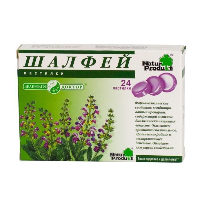 Шалфей: таблетки для рассасывания