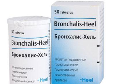 Препарат Бронхалис-Хеель