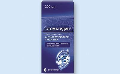 Препарат стоматидин
