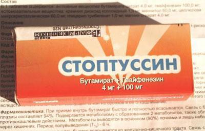 Стоптуссин в таблетках