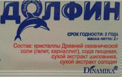 Состав препарата долфин
