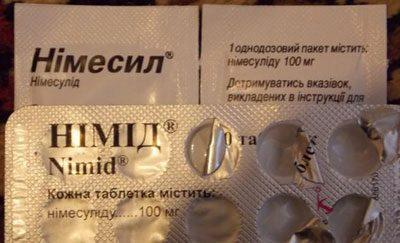 Нимесил в таблетках