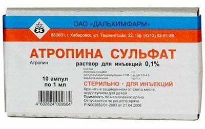 Атропин для инъекций