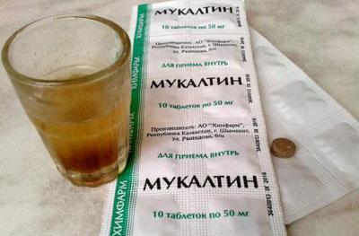 Растворение таблетки муколтина
