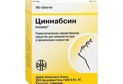 Препарат циннабсин