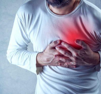 Наличие серьёзных проблем с сердцем