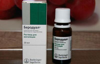 Препарат беродуал