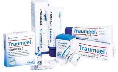 Линейка препаратов траумель
