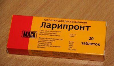 Препарат ларипронт