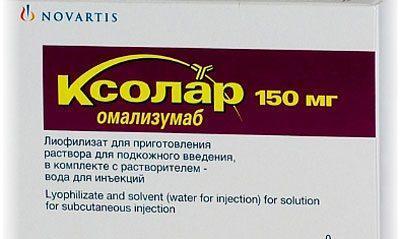 Препарат омализумаб