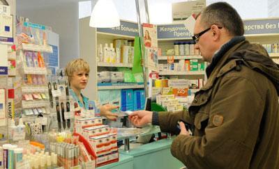 Приобретение лекарства в аптеке