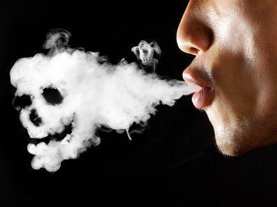 Курения