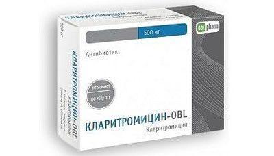Препарат Кларитромицин-OBL