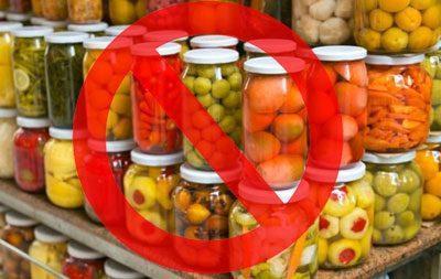 Запрет на консервацию