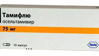 Препарат тамифлю