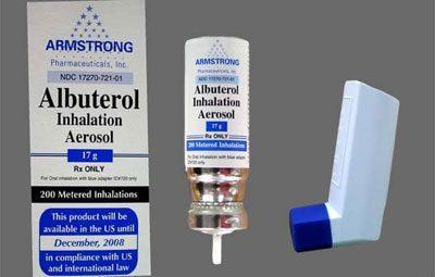 Препарат альбутерол