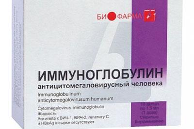 Препарат иммуноглобулин
