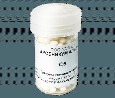 Арсеникум