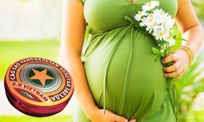 Звездочка в нос нюхать при беременности