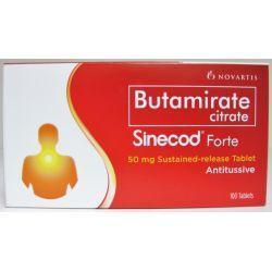 Бутамират