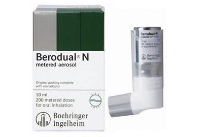 Ингалятор беродуал