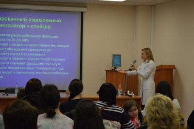 Презентация в астма школе