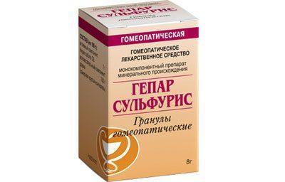 Гомеопатический препарат Гепар Сульфур