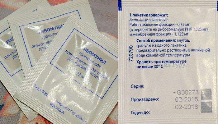 Состав препарата Рибомунил