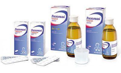 Препараты лазолвана