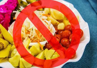 Запрет на маринованные овощи