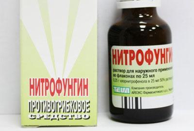 Препарат нитрофунгин