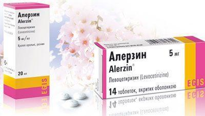 Препарат алерзин