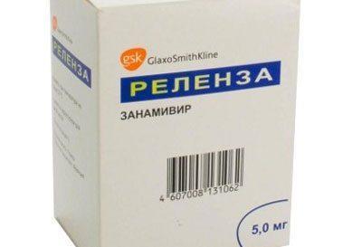 Препарат Занамивир