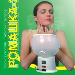 Ингалятор Ромашка 2