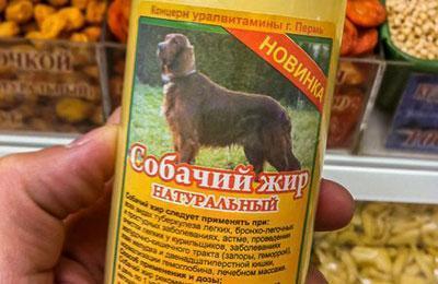 Собачий жир при лечении рака