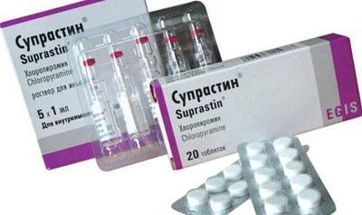 Супрастин в уколах и таблетках