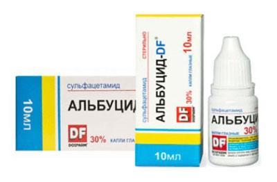 Препараты альбуцид