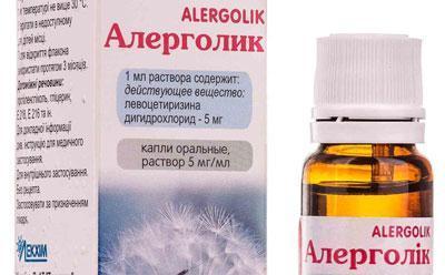 Препарат аллерголик